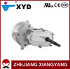 XYD-18 36V DC Electric Motors 24 volt