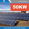 One stop solution 50kw solar mounting brackets include solar energy product for Panama market