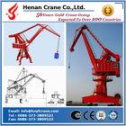 MQ model folding jib mobile harbour crane for sale