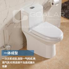 Go-10 bagno in ceramica di un pezzo sanitari