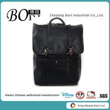 men leather backpacks