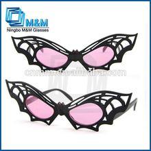 Butterfly Party Glasses Basketball Prescription Eyewear