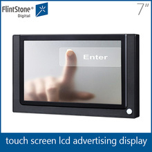 7 inch touch screen pos lcd video display