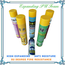 POLYURETHANE MASTIC,Professional PU Foam Sealant Manufacturer