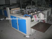 DFR HEAT SEALING HEAT CUTTING T-SHIRT BAG MAKING MACHINE