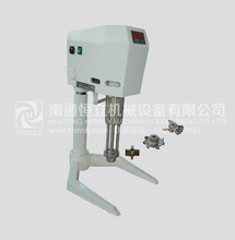 Lab Vacuum Emulsifying Mixer / Mixing Equipment
