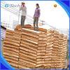 /product-gs/3x6-4x8-natural-wood-veneer-eucalyptus-core-veneer-rotary-cut-veneer-60033265027.html