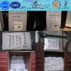 Food grade Rutile/Anatase Titanium Dioxide Price