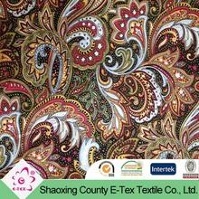 chinese imports wholesale lady dress cotton design
