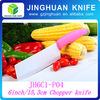 2014 Hot sale high quality ceramic knife