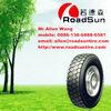 High performance cheap car tyres radial 275/55r17