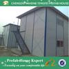 prefabricated home house design