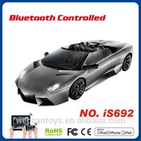 new kids toys for 2014 Lamborghini Reventon lamborghini rc cars 1 10 racing car