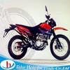 China motorcycle 250cc