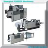 carbon-free receipt printing machine, bill making offset press machine, invoice printer