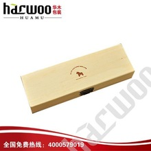 Solid-colored Pine wooden pencil box ,hot sale