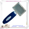 /product-gs/-s-pr80040-1-professional-hot-sale-colorful-steel-pins-type-pet-trimmer-brush-for-dog-hair-60033476715.html