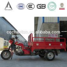 150cc 250cc Cargo Passenger Tricycle
