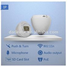 2014 new dome ip camera H.264 COMS Onvif2.0 Digital IP Camera 4 stream