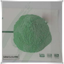 New product tribasic copper chloride animal feed 50% 58% 14% Hydroxy trace minerals Basic Cupric Chloride