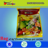 4G/CUBE MUSLIM HALAL SEASONING SPICES CUBES FOR COOKING