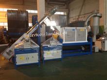 PE PP hard plastic dewatering machine