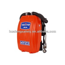 HYZ2 Isolated positive pressure coal mine oxygen respirator