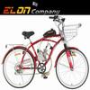 Gasoline bike(E-GS104)