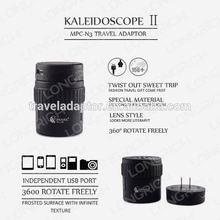Customized logo promotional gifts Promotion items uk to india travel adaptor