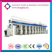 factory supply high-speed seven motor control computer continuous gravure printing equipment