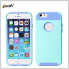 For iPhone 6 Case Fashion Sweety Girls TPU + PC 2-Piece Style Soft Hard Case Cover for iPhone 6