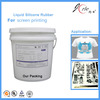 Jorle screen printing liquid silicone for textile products