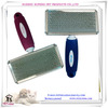 (L) PR80046-1 hot products beauty cleaning grooming tools pet hair deshedding brush