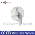big wall fan for department or restaurant
