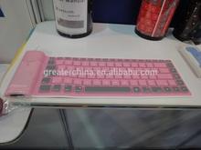 silicone bluetooth keyboard/ thin keyboard /portable keyboard with BQB certificate