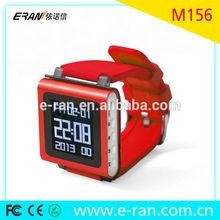 Latest wrist watch free mp4 quran download watch mp4