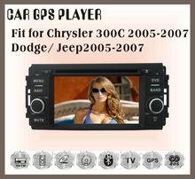 Fit for JEEP chrysler 300C dodge 2005-2007 multimedia car dvd player dvd + gps