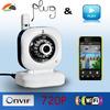CCTV P/T 11IR Led 2 Audio wireless mini ip wifi camera