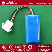 Guangzhou factory offer 18650 li-ion battery 3.7v 5ah