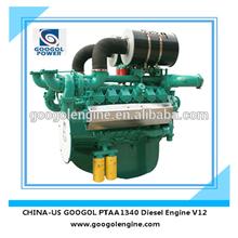 Chongqing Googol PTAA1340G1 Diesel Engine 550kW