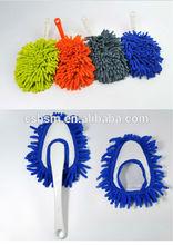 Chenille Fabric Floor Cleaning Brush