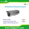 1/3 SONY CCD IR ip CCTV camera WaterProof Network Camera(NewType)HK-NR352