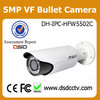 dahua new products 2014 DH-IPC-HFW5502C 5mp ir bullet camera with ip66