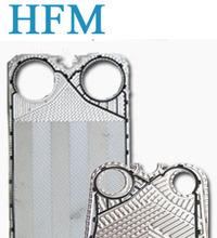 Plate heat exchanger gasket for Alfa laval, heat exchange
