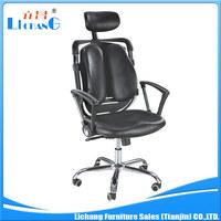 EU standard ergonomic desk chair