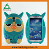 For Samsung galaxy S4 Lovely owl silicon case