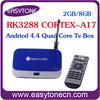 New 2014 Bluetooth4.0 satellite receiver no dish cs918s 2GB RAM 8GB rom support Smart phone remote control