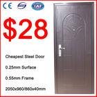 Cheap Exterior Steel Door, Decorative Steel Doors, The Steel Doors Catalog