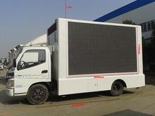 led mobile advertising trucks for sale,scrolling advertising trucks