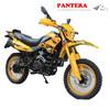 PT200GY-B1 Chongqing Motorcycle Cheap 250cc Pocket Bikes